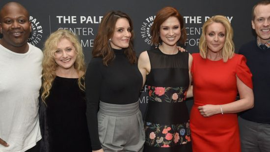 Tina Fey attends The Paley Center: A Celebration Of 'Unbreakable Kimmy Schmidt'